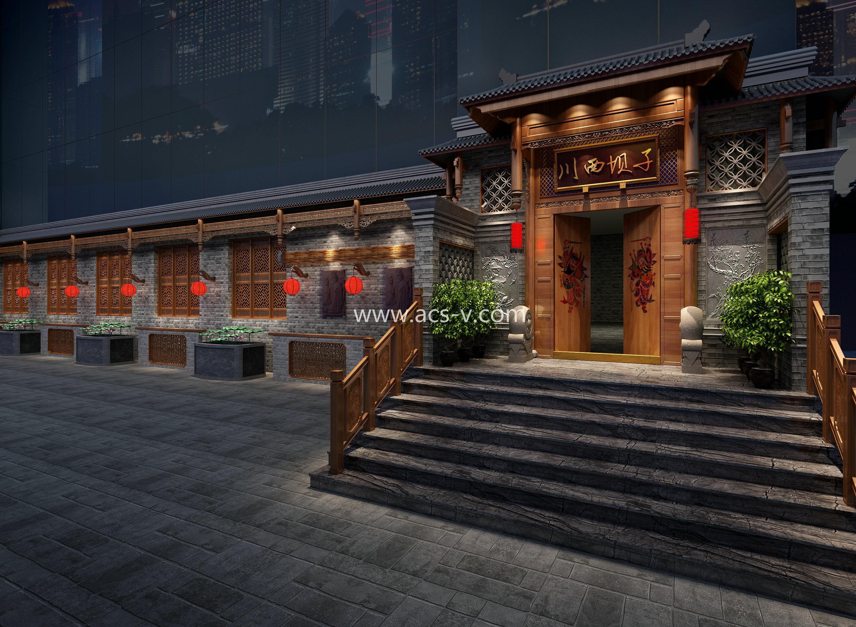 经典的传统中式艺术---川西坝子连锁火锅店设计图片