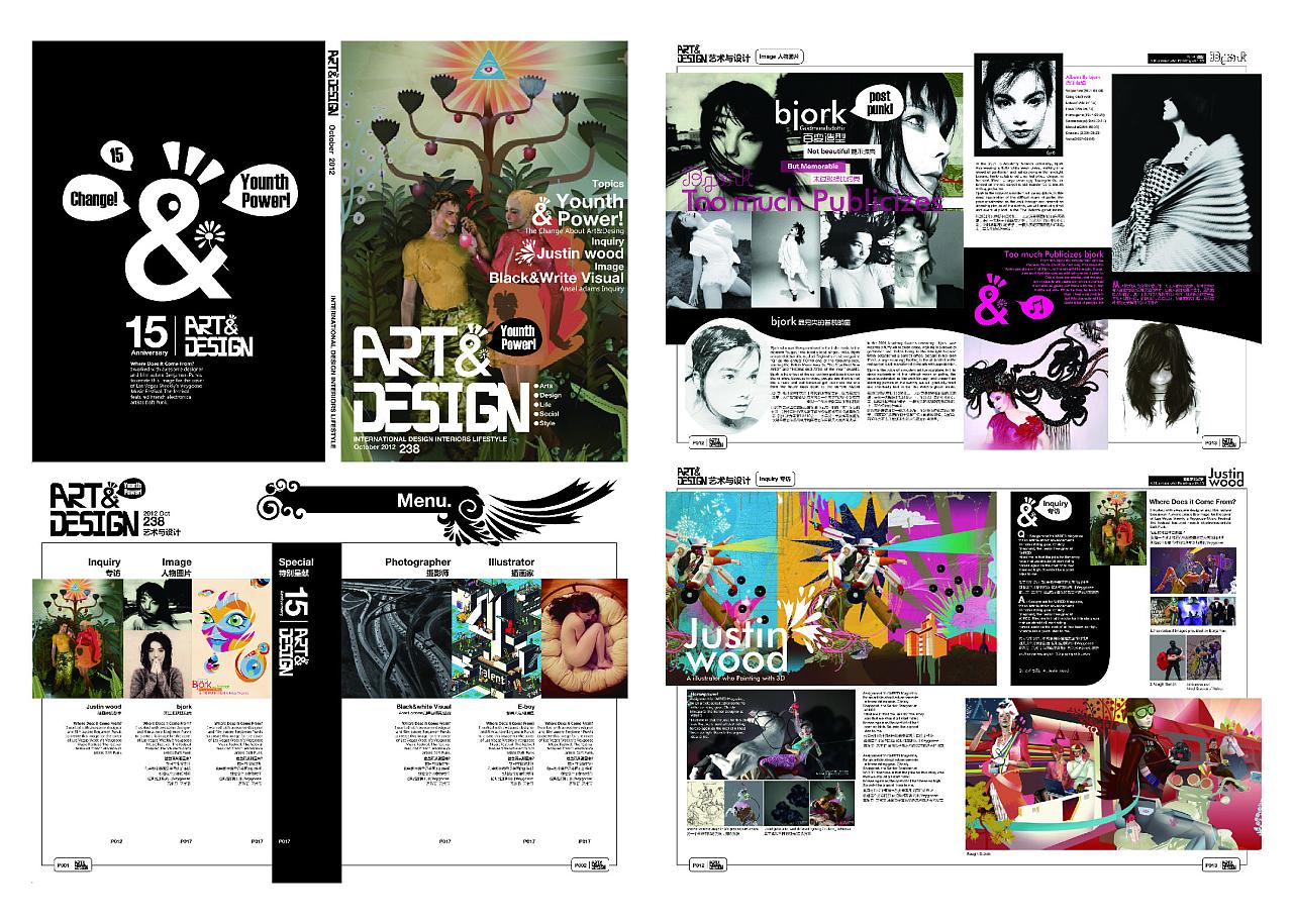 很多年前的排版课作业,做的是重做艺术与设计图片