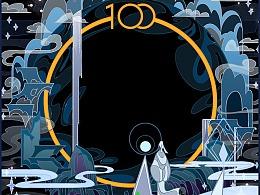 2018年一些科幻小说书籍封面插画