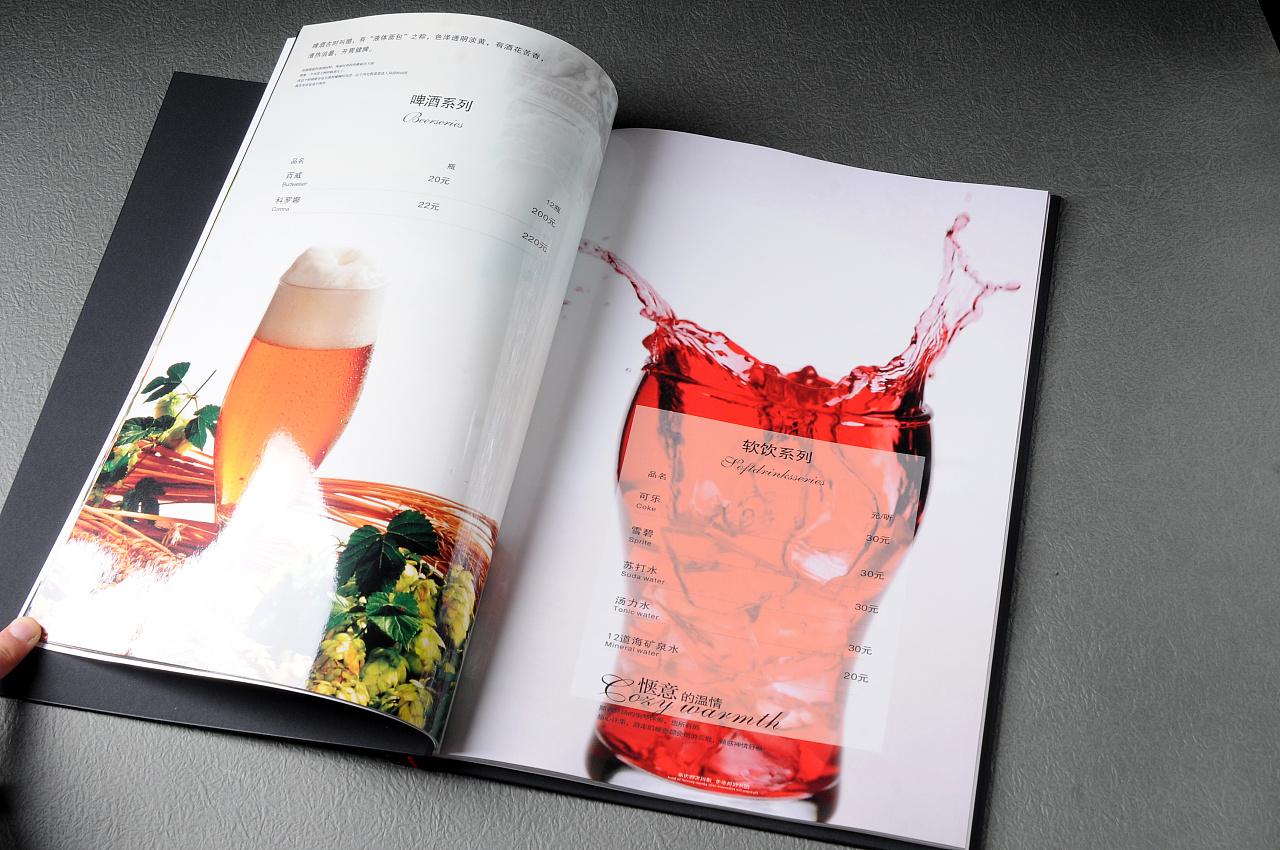 临沧菜单设计制作公司 临沧菜谱设计制作公司