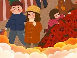 春节套图(一)