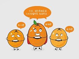 祥橙-江湖系列包装