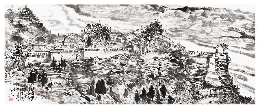查看《子木画毛泽东转战陕北走过的地方写生作品选》原图,原图尺寸:1616x682