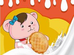 北海道夹心饼干