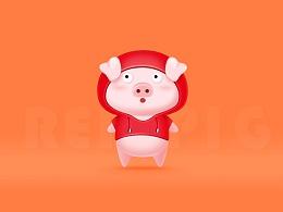小红猪卡通形象设计