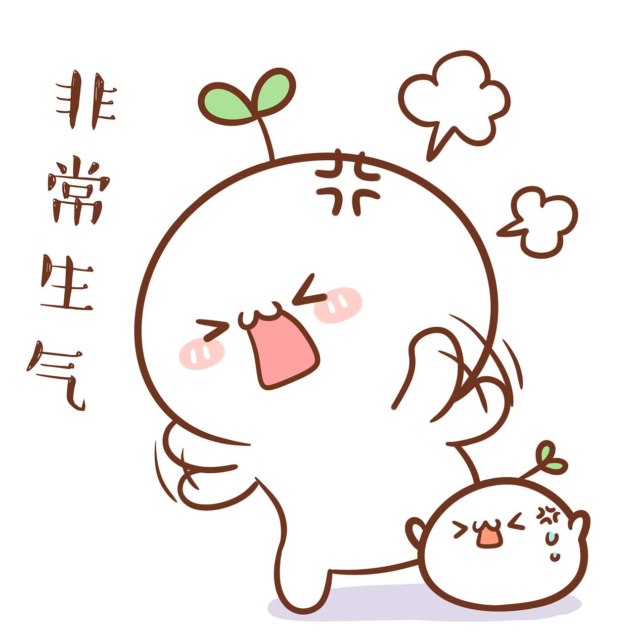【表情×长草颜团子】不解是两顿饭没有图王者话荣耀搞笑图片