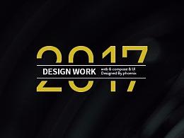 2017 WORKS