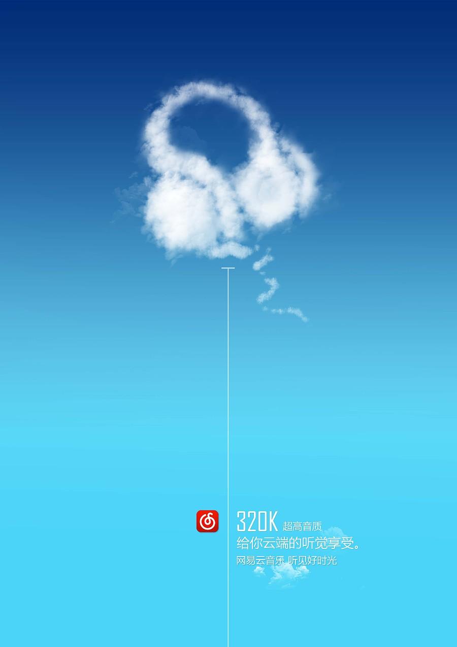 第六届大广赛参赛平面广告作品|平面|字体|Linq改弦更张海报v作品图片