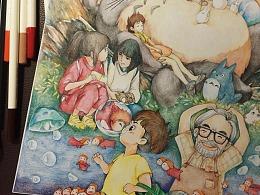 致敬Hayao Miyazaki