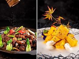 美食摄影 | 诚大饭店