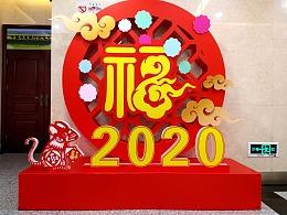 锡林浩特市机场2020新年DP点