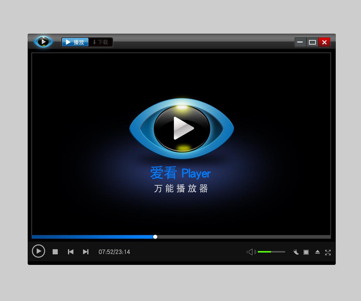 mp3播放器_耳机_图片大全-全景创意图库(quanjing.com)中国领...