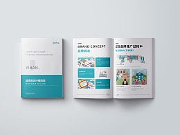 公司产品手册-品牌高效传播指南