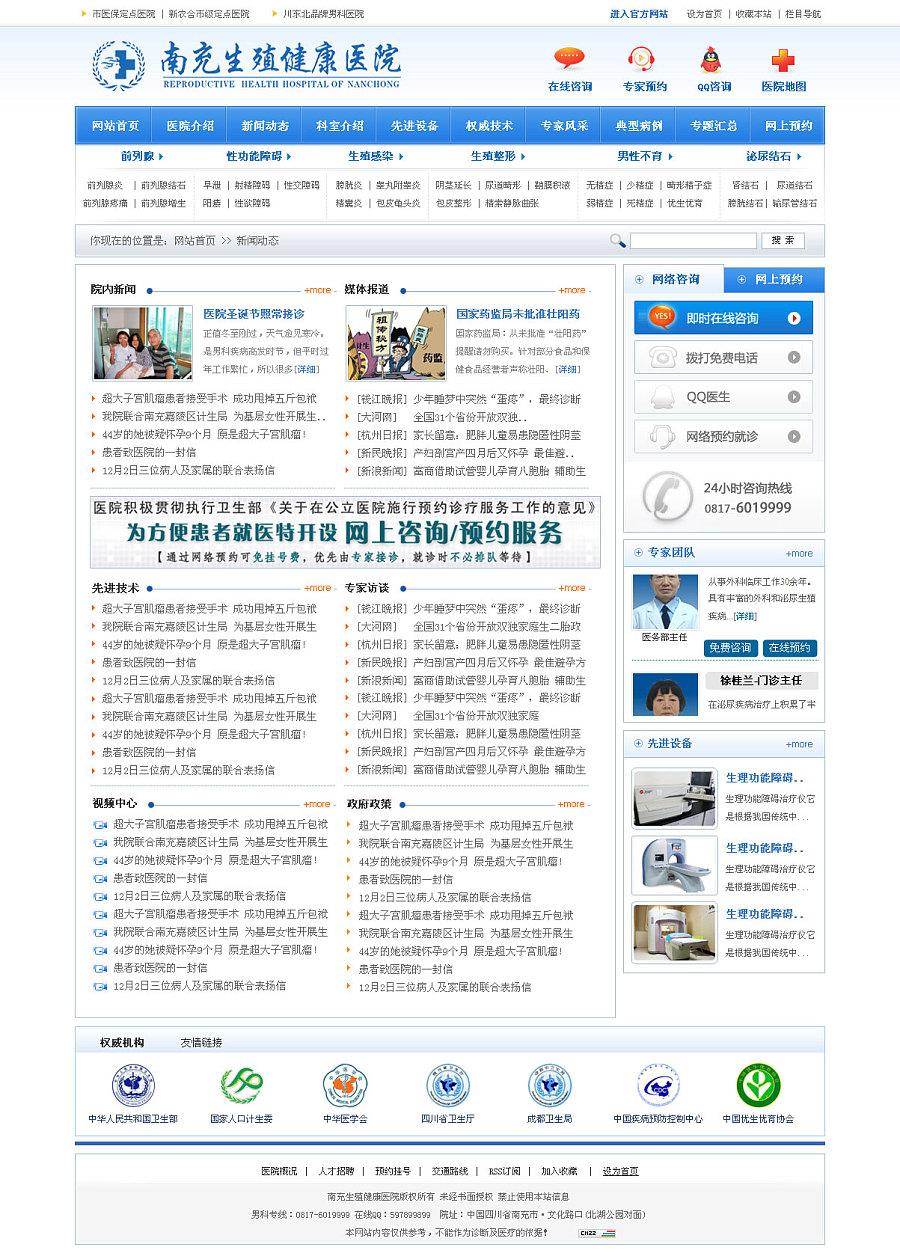 多企业网站源码(源码出售网站源码) (https://www.oilcn.net.cn/) 网站运营 第1张