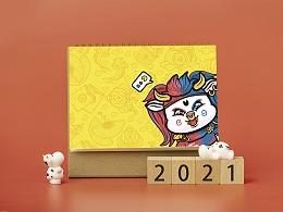 2021 牛运哄哄 台历 商业插画