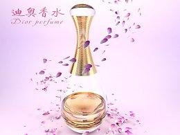 C4D教程——迪奥香水产品表现