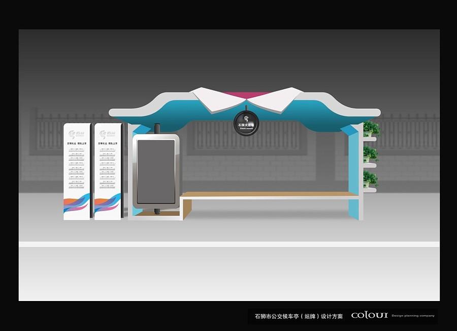 服装城创意公交车站
