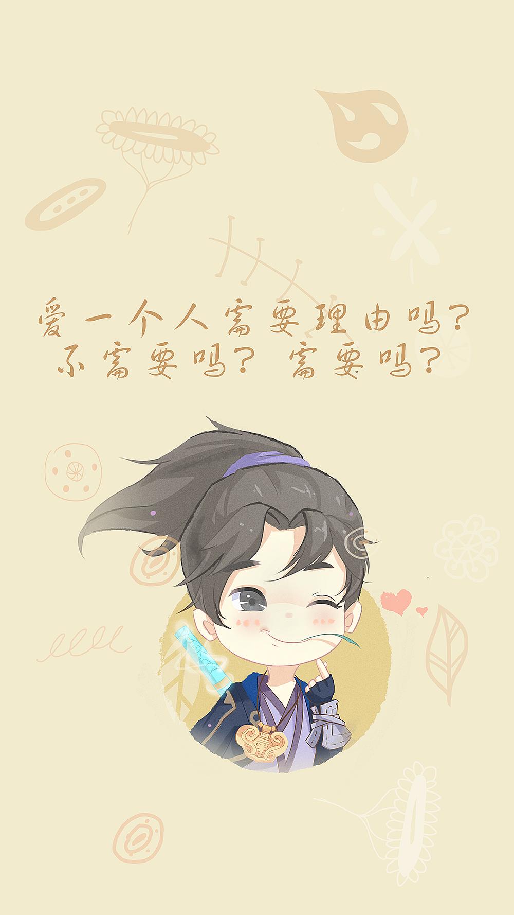 王者荣耀至尊宝和紫霞仙子的q版壁纸【墨非凡画坊】