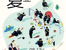 活动广告手绘海报 圣诞节 毕业季 市集 老手艺 园林