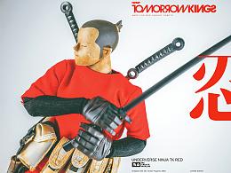 diy | Red Ninja | 红忍者