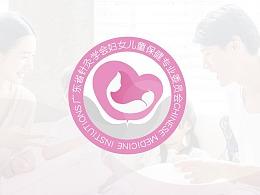 妇幼保健logo设计