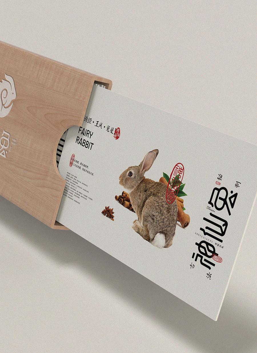 查看《餐饮品牌项目VI设计案例》原图,原图尺寸:1400x1920