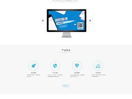 财务软件官网