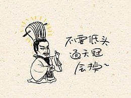 中国法制史 -【秦(下)】 -006篇