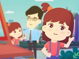 公益动画广告-文明驾驶