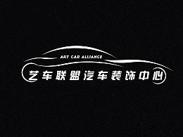 汽车装饰logo