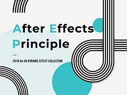 2019动效创作合集After Effects + Principle