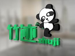 竹迹品牌LOGO