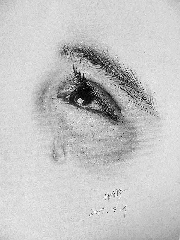 素描手绘眼泪怎么画