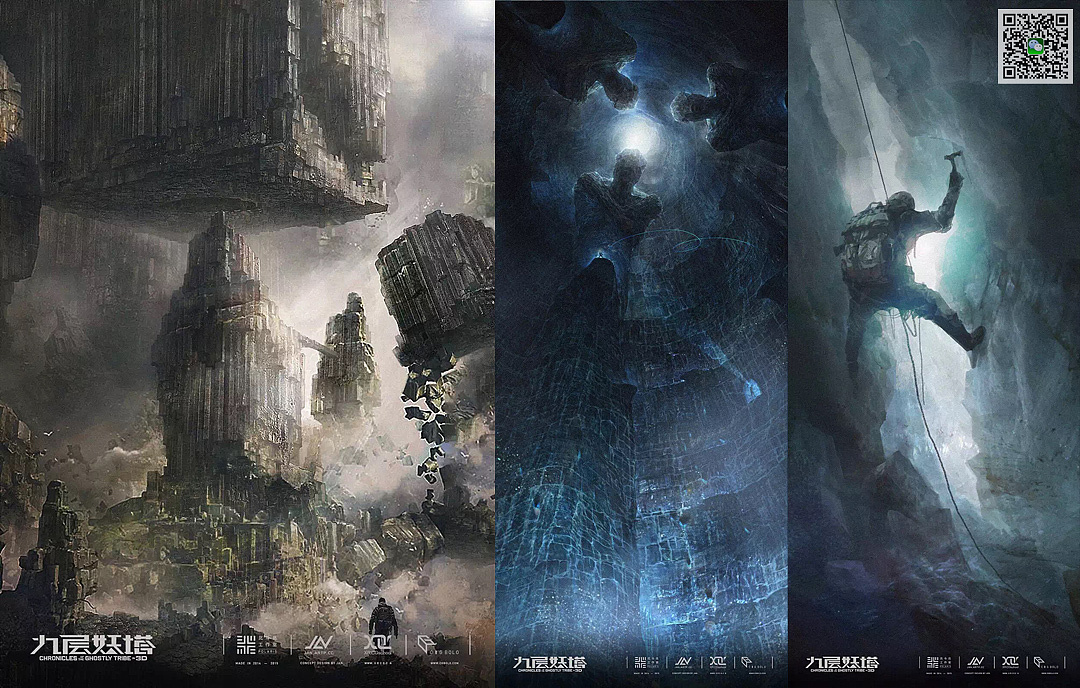 《九层妖塔》场景概念设计网站设计设计与ui图片