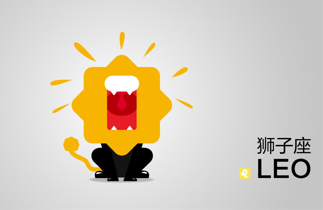 苏宁小狮子十二星座