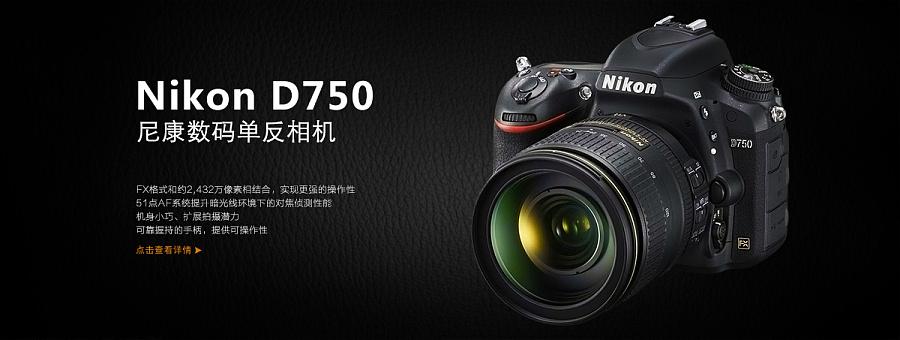 尼康相机nef照片格式批量转换jpeg格式