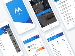 Tencent Instant Messenger视觉重构方案