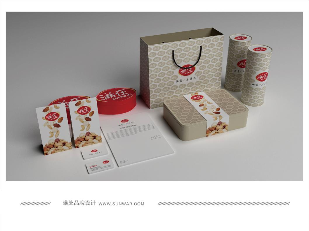 满在坚果包装-曦芝品牌设计图片