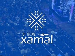 新疆沙么黎文化传媒有限公司 LOGO 设计(XAMAL)