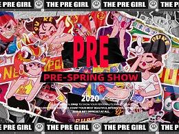"PORTSPURE 2020""鼠你最美"""