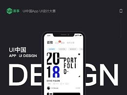UI中国__APP DESIGN