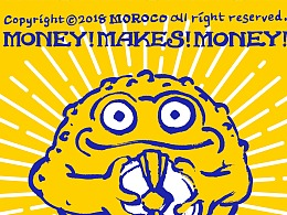 MOROCO: 金蟾品牌形象设计及产品研发
