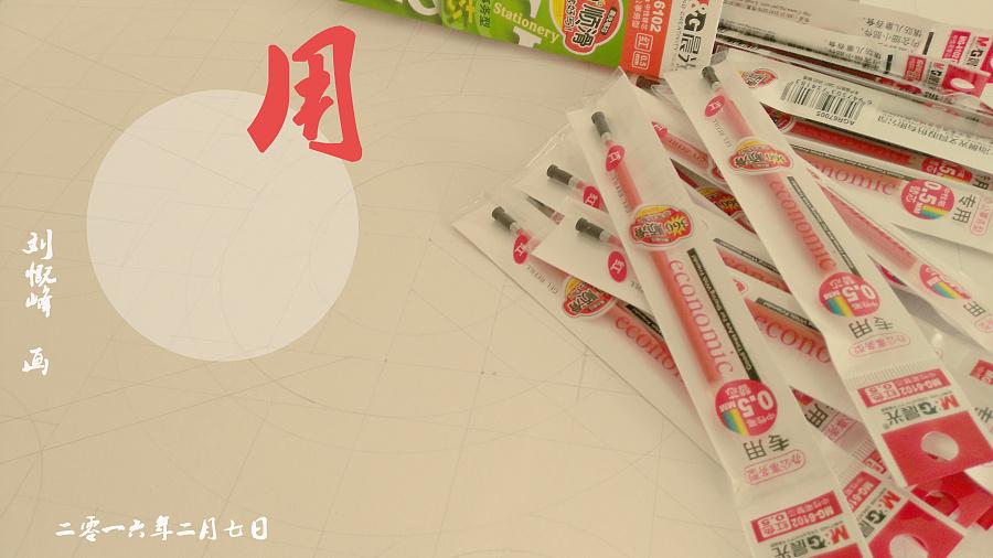 不得不说北京沙子口文具用品批发市场图片