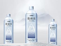 龙硒泉瓶装水包装设计