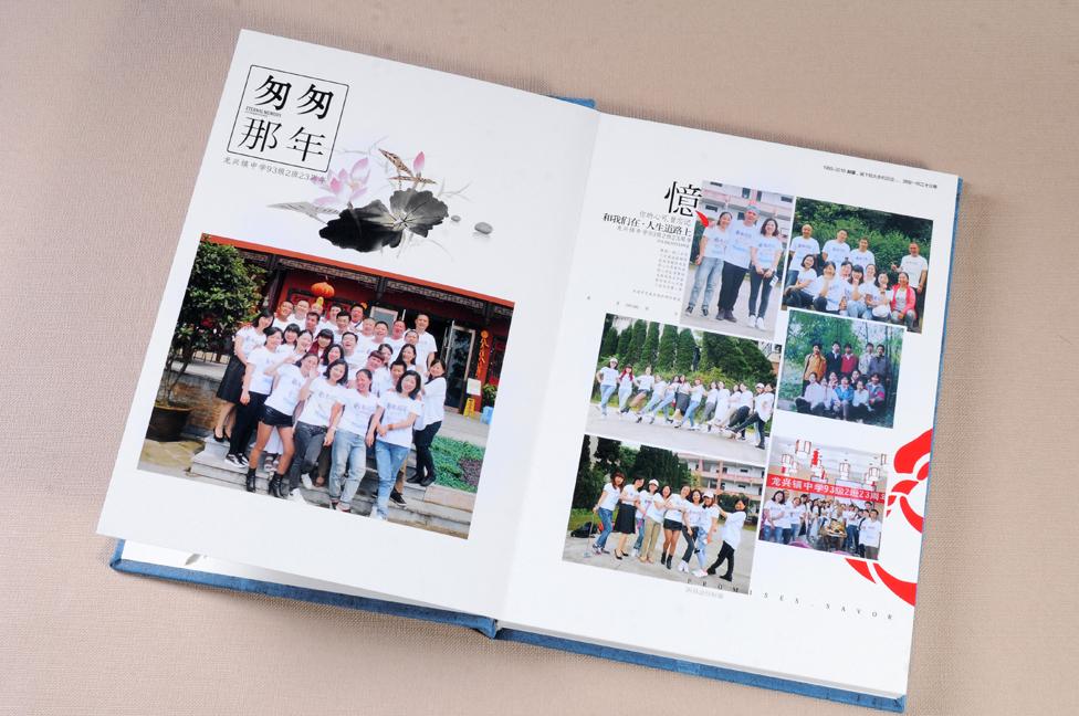 云南相册制作公司 昭通纪念册制作 同学聚会相册设计图片