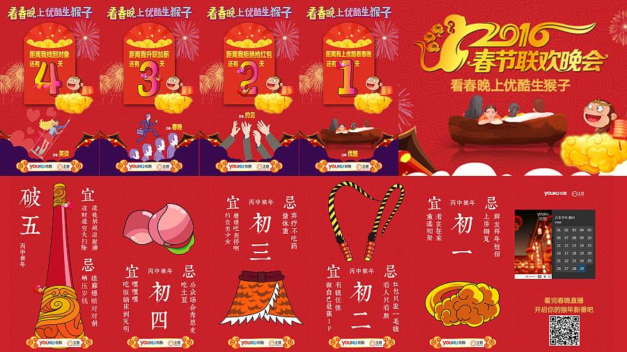 查看《又快到春节了》原图,原图尺寸:1920x1080