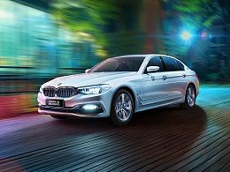 2019款新BMW 5系 插电式混合动力