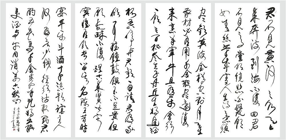 刘勇良柳叶体书法作品选登图片
