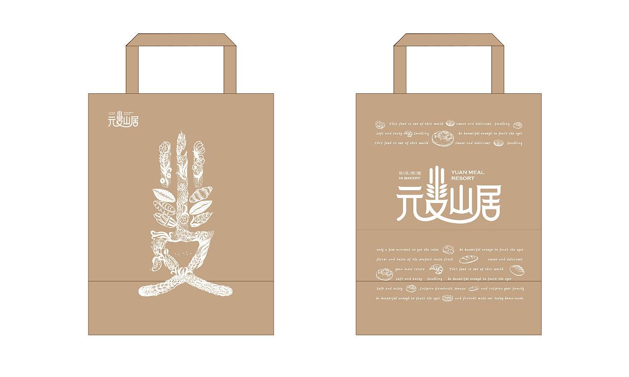 """元麦山居的包装设计;由logo的创意手绘中""""麦""""字作为手提袋的主要图案"""