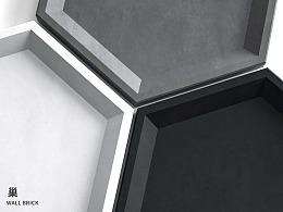 墙砖 巢 | 清水混凝土轻奢艺术设计